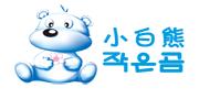 小白熊品牌专场