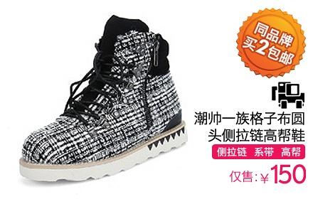 黑色马丁靴 - 聚美优品