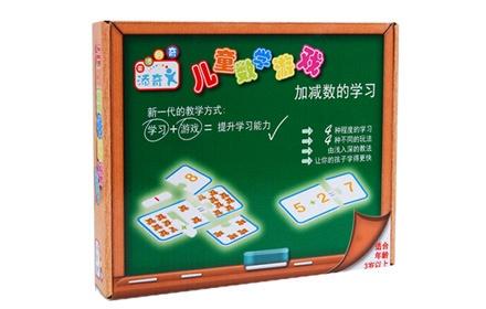 儿童数学游戏加减法