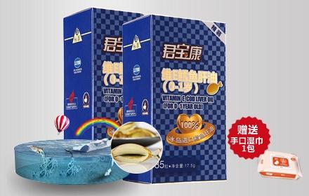 根据中国宝宝饮食结构合理配比
