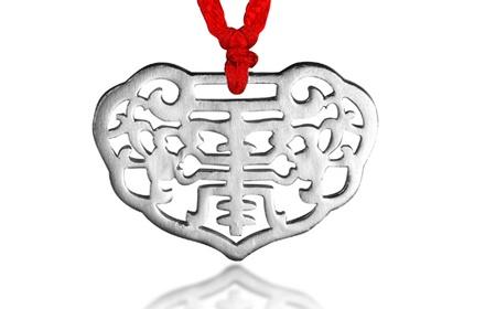 镂空银锁吊坠 ,复古时尚的寿字花纹