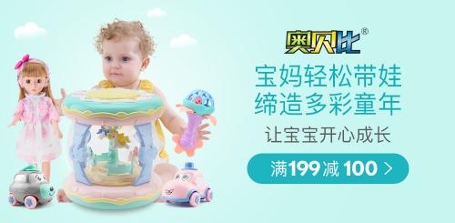 培养宝宝的各种能力