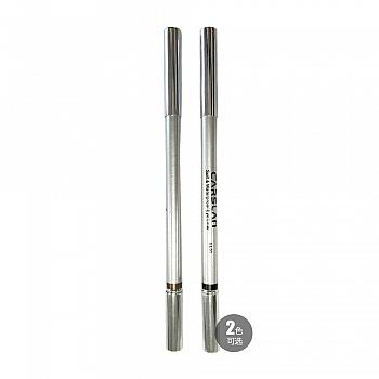 中国•卡姿兰(Carslan)恒久柔美眼线笔 1.5g(有效期不足11个月,介意者慎买)