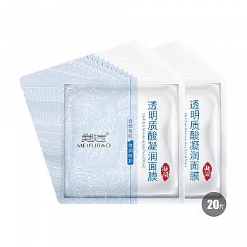 中国?美肤宝透明质酸凝润面膜优享装买10片送10片