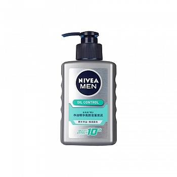 德国•妮维雅(Nivea)男士净油精华亮肤洁面炭泥150g