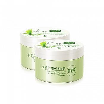 中国•相宜本草光彩立现睡眠面膜(白茶莹润亮泽)免洗型135g×2盒