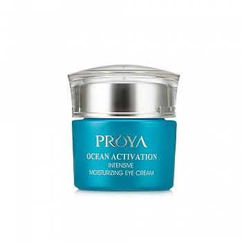 珀莱雅(PROYA)海洋活能密集保湿眼霜25g