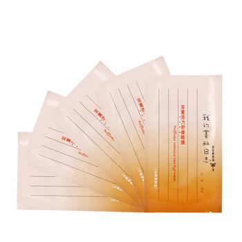 中国•我的美丽日志(beauty diary)双重活力舒缓眼膜5对