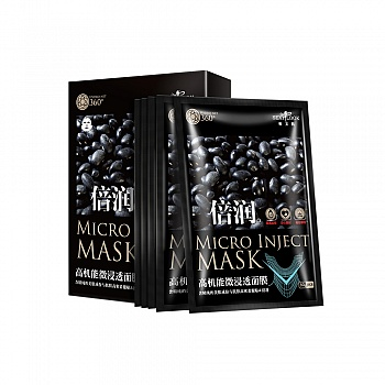 中国台湾•SEXYLOOK 倍润黑豆水亮微浸透隐形面膜30g(精华液含量25ml)*5片/盒