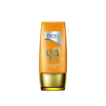 珀莱雅(PROYA)海洋焕白润护隔离防晒乳SPF30+/PA+++55ml