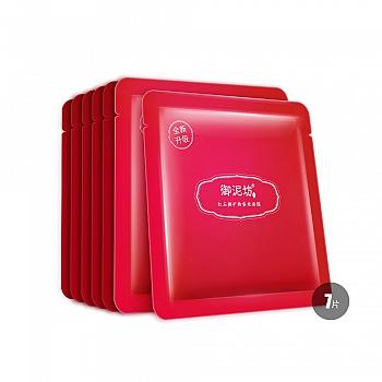 御泥坊红石榴矿物蚕丝面膜(30ml*7片/盒)