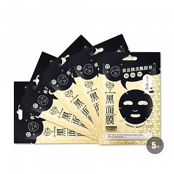 中国台湾•我的心机黄金鱼子晶透亮肤黑面膜 25g*5片