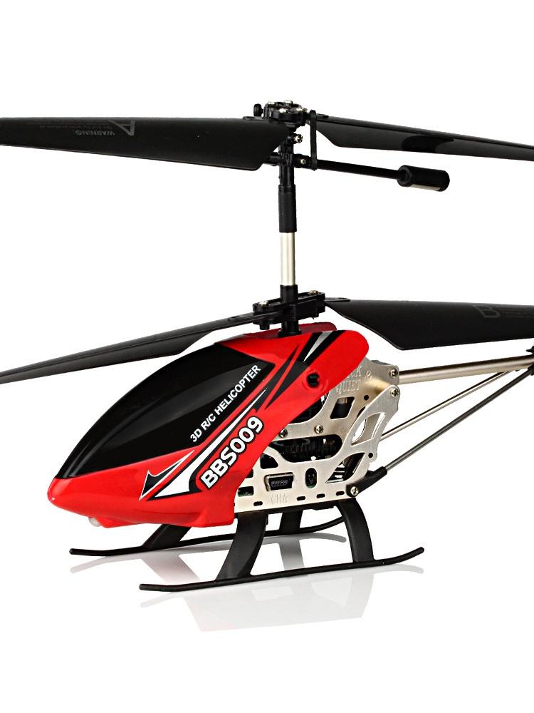 [耐摔王]男孩玩具遥控直升机飞机航模型充电