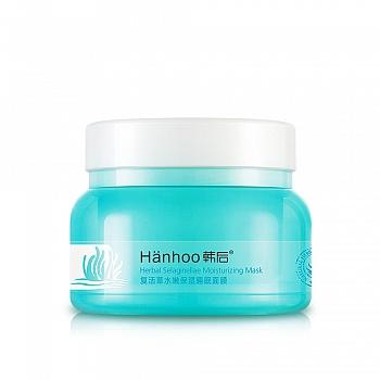 韩后(Hanhoo)复活草水嫩保湿睡眠面膜 125g