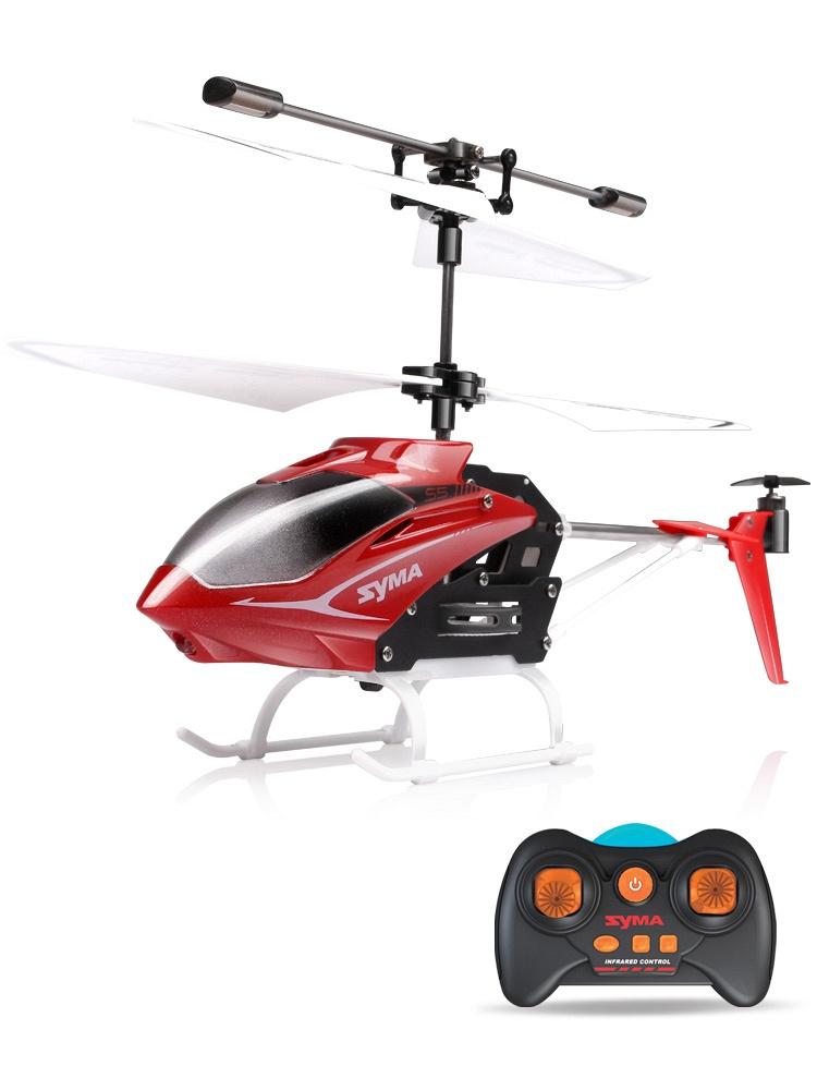 儿童遥控飞机玩具