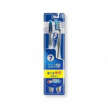 美国•佳洁士(Crest)全优7效牙刷第二支半价