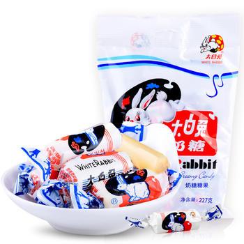 大白兔 奶糖227g*3包 结婚喜庆糖果年货