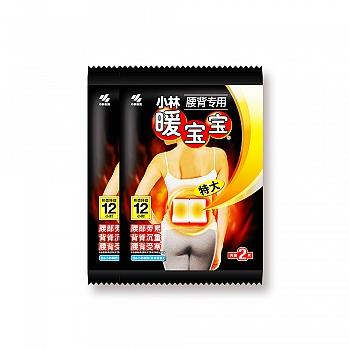 日本•暖宝宝牌腰背专用2片装2包特惠装