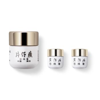 中国•片仔癀(pientzehuang)珍珠膏典藏礼盒(20g+5g+5g)