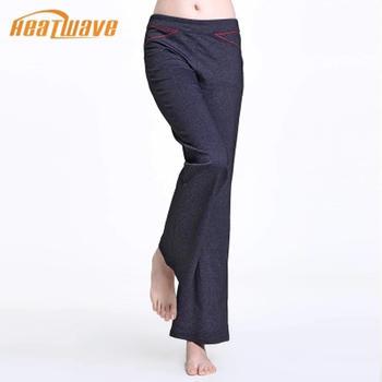 热浪 时尚简约直筒宽松瑜伽长裤
