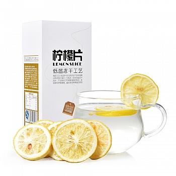 原味冻干柠檬片40g*2盒