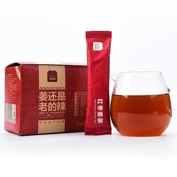 简品红枣姜茶 暖心姜汤经期调理