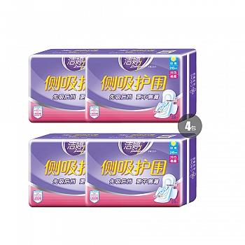 中国•洁婷(ladycare)侧吸护围全日用棉柔立体护围卫生巾4包(共112片)