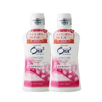 日本•皓乐齿亮白净色漱口水鲜桃薄荷 450ml*2瓶