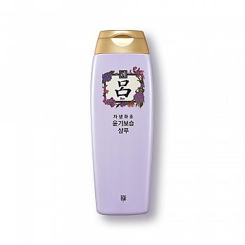 韩国•吕花源润活洗发乳200g
