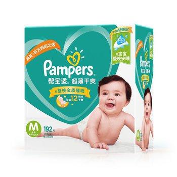 帮宝适超薄干爽系列纸尿裤网络特惠装中号192片