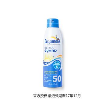 美国•确美同®透薄清新防晒喷雾SPF30+PA+++  177ml