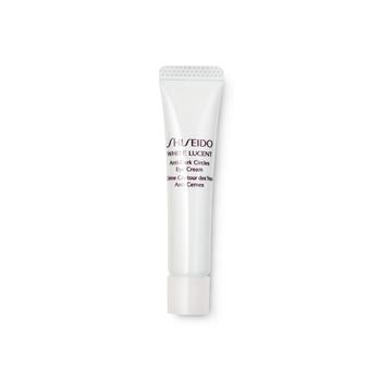 日本•资生堂 (Shiseido)新透白美肌集中焕白眼霜 5ml