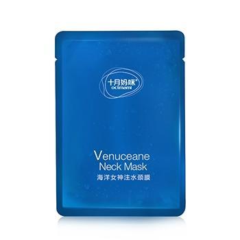 中国•十月妈咪海洋保湿颈膜孕妇护肤品