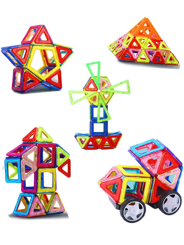百变提拉 欧盟品质 益智儿童积木玩具磁力片