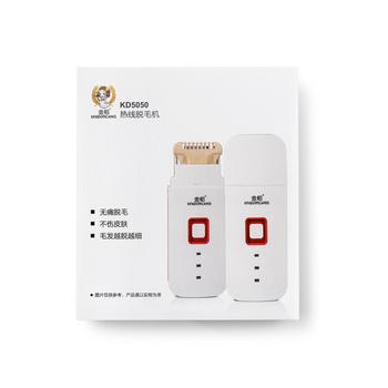 中国•金稻热线脱毛机1个装