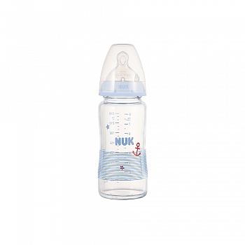 德国•NUK耐高温240ML宽口玻璃彩色奶瓶(带成长型硅胶中圆孔奶嘴)