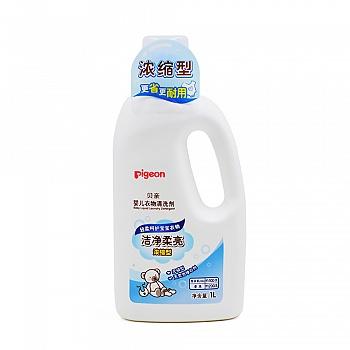 贝亲浓缩型婴儿衣物清洗剂1LMA19