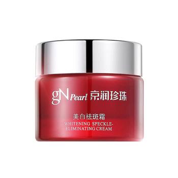 中国•京润珍珠(gNpearl)美白祛斑霜30g