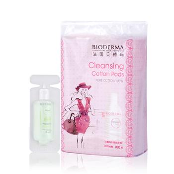 法国•贝德玛 (Bioderma)净妍洁肤液10ml +专用化妆棉100枚(塑袋装)