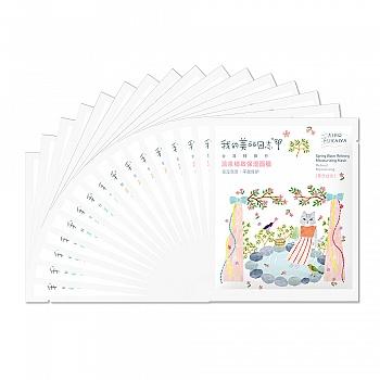 我的美丽日志轻旅行系列全家福(温泉+高山+海藻+红茶)