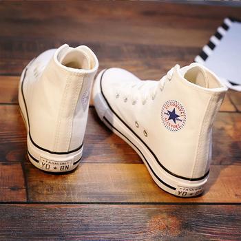 经典纯色平底情侣帆布鞋