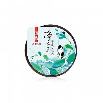 中国•羽西(yue sai)茶树面膜 10ml