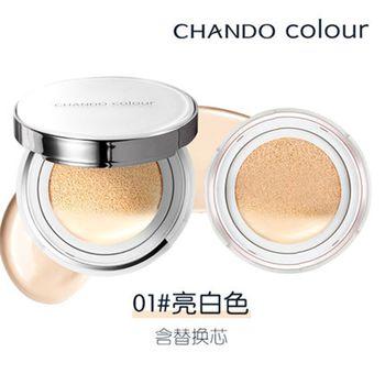 中国•自然堂(CHANDO)雪润晶采裸透气垫霜气垫BB霜15g