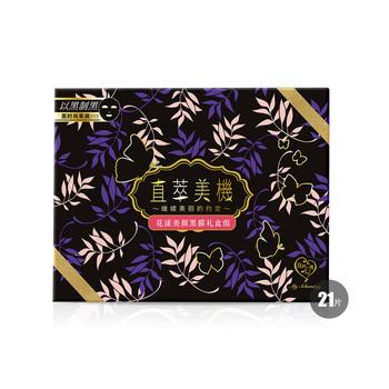 中国台湾•我的心机直萃美机 花漾美颜黑膜礼盒组