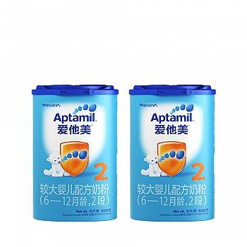 德国•Aptamil爱他美较大婴儿配方奶粉(6-12个月龄,2段)800g*2