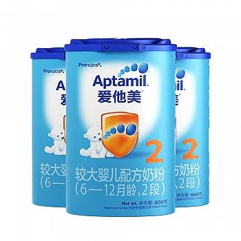 德国•Aptamil爱他美较大婴儿配方奶粉(6-12个月龄,2段)800g*3