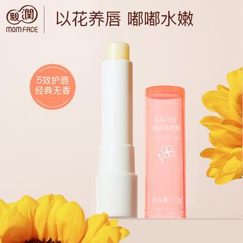 亲润保湿润唇膏3.2g 孕妇护肤品