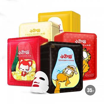 中国•小迷糊玻尿酸高补水亮肤面膜套装35片