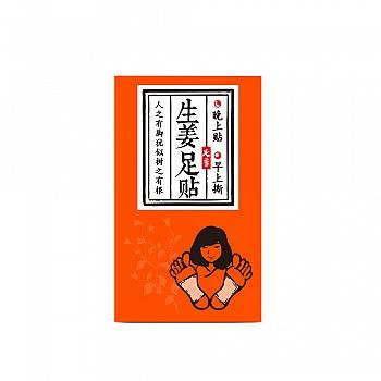 中国•足季生姜足贴 10枚