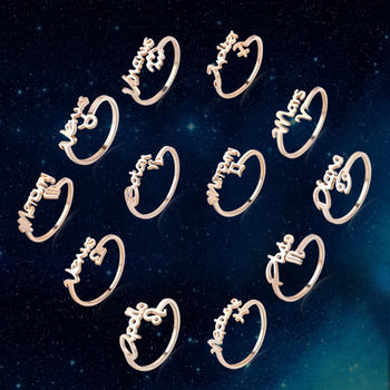 戴拉  时尚十二星座开口戒指时尚潮?#19997;?#35843;节食指指环